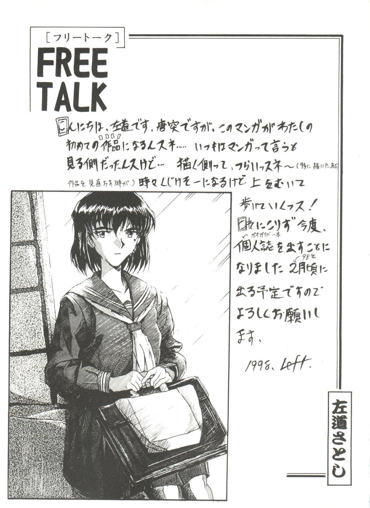 Doujin Anthology Bishoujo a La Carte 6 60