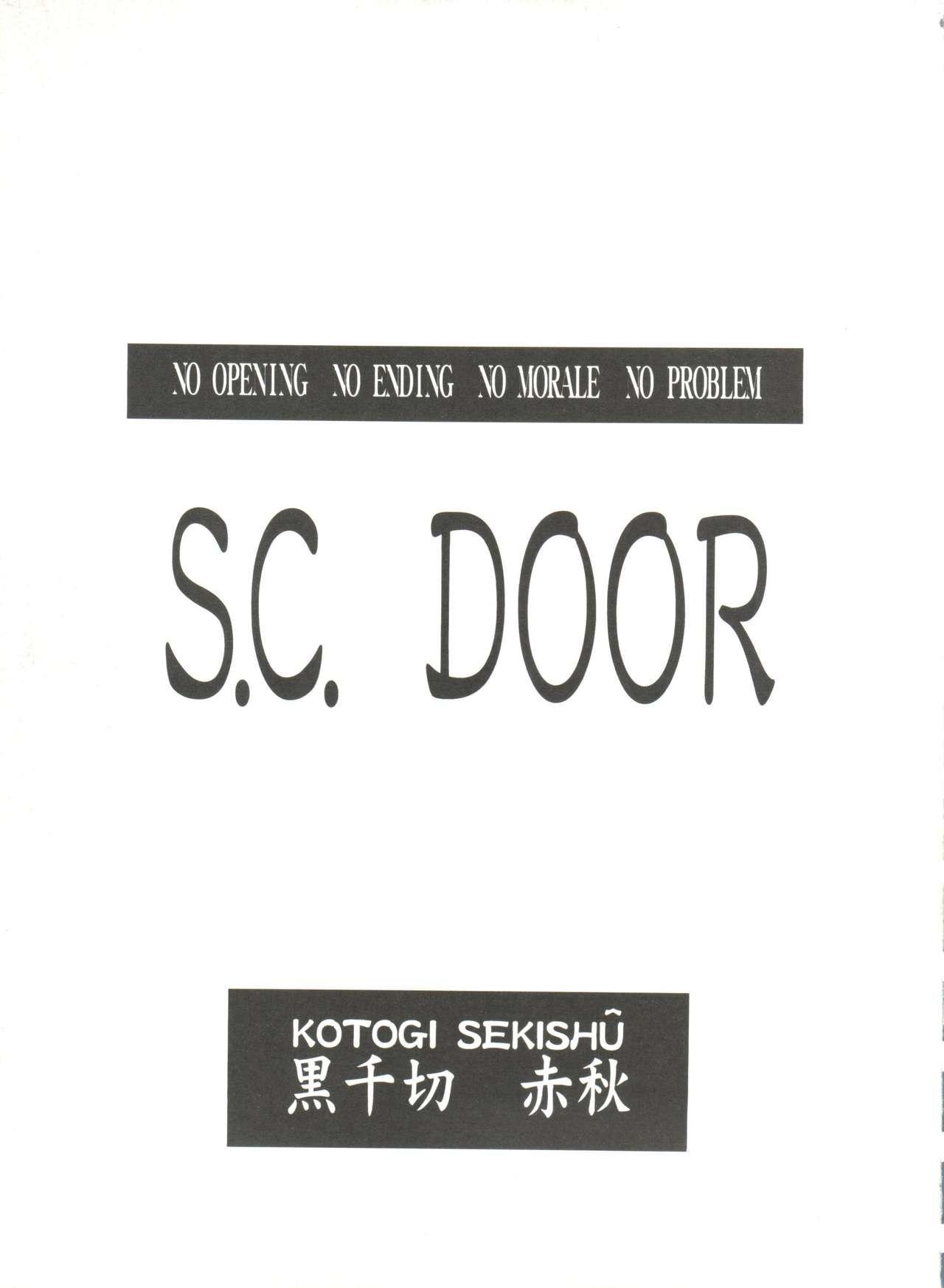 Doujin Anthology Bishoujo a La Carte 6 62