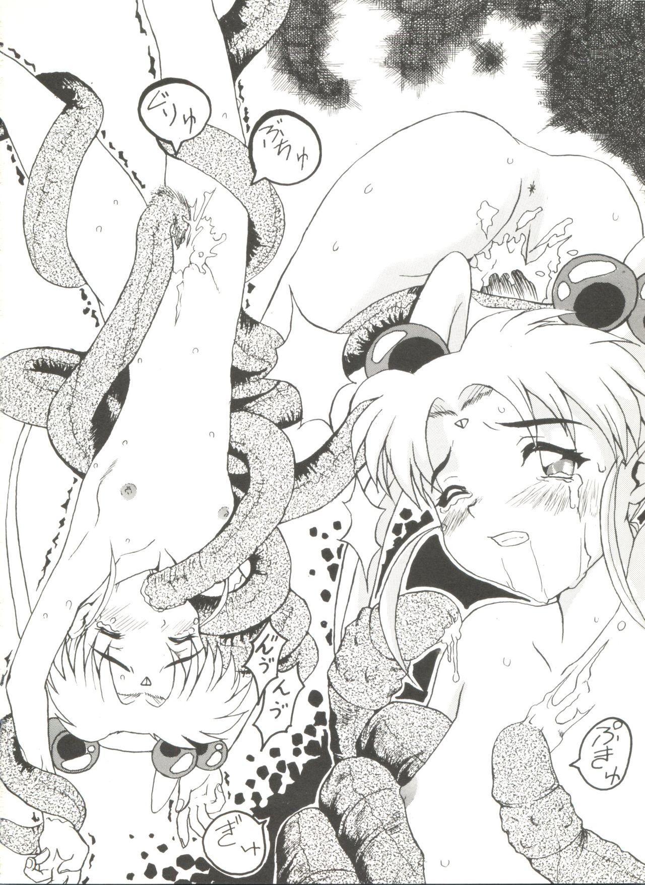 Doujin Anthology Bishoujo a La Carte 6 67