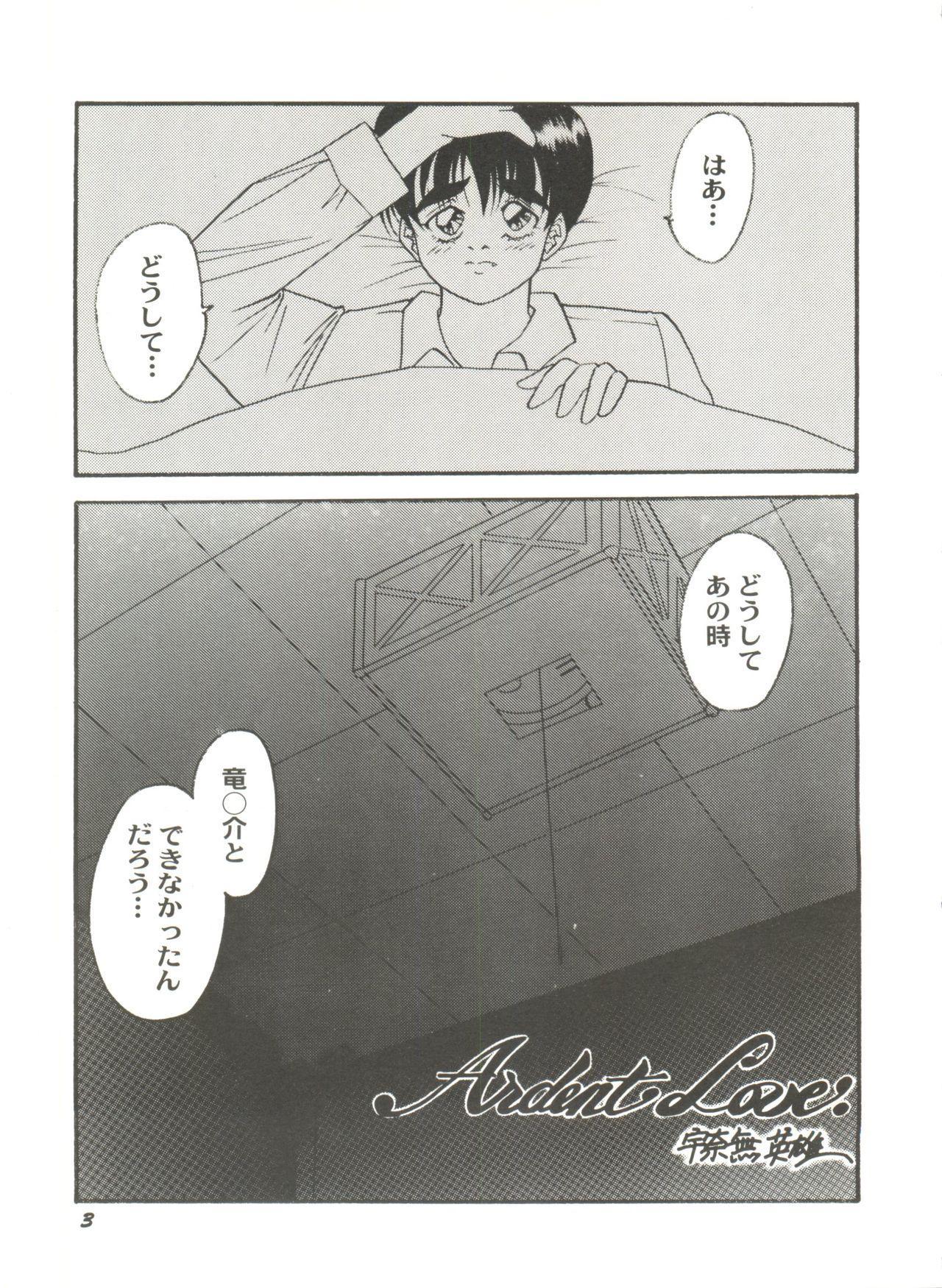 Doujin Anthology Bishoujo a La Carte 6 6