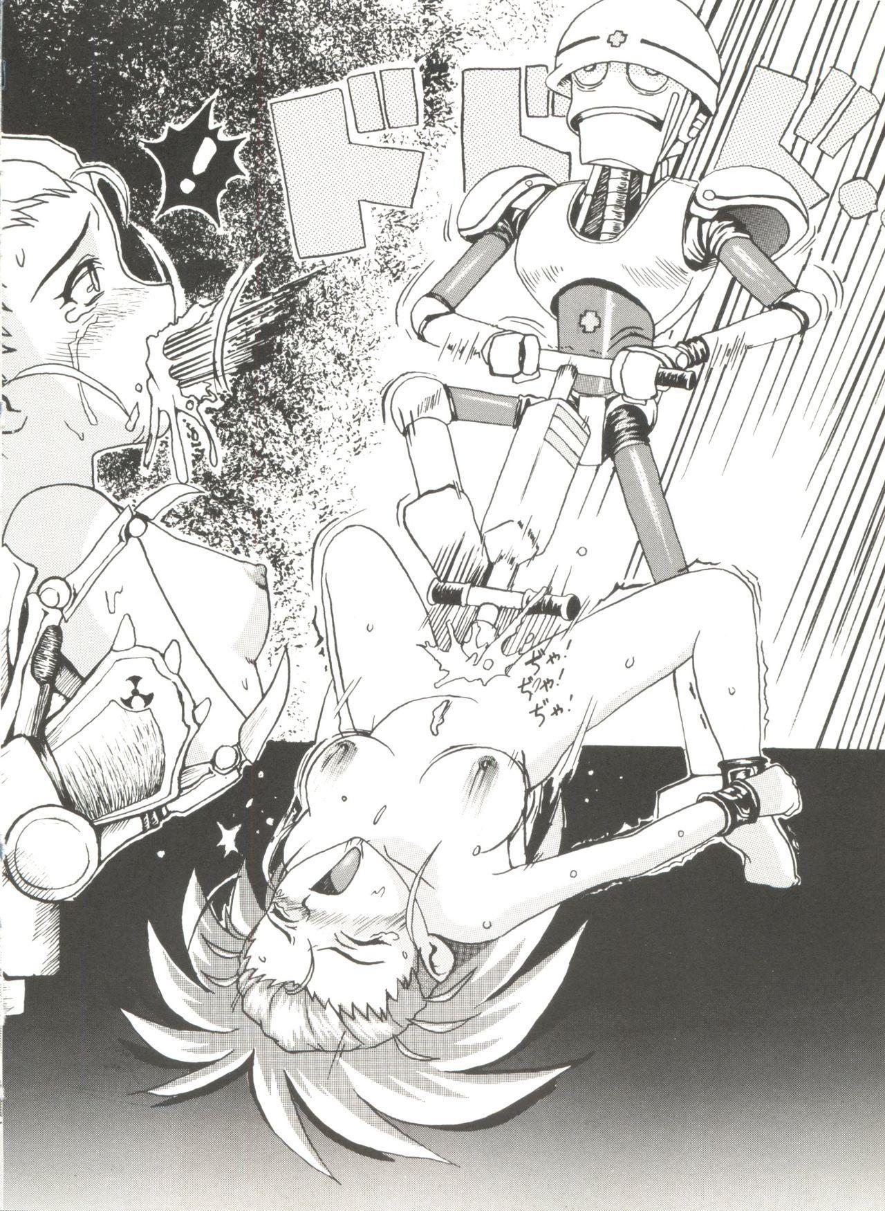 Doujin Anthology Bishoujo a La Carte 6 71