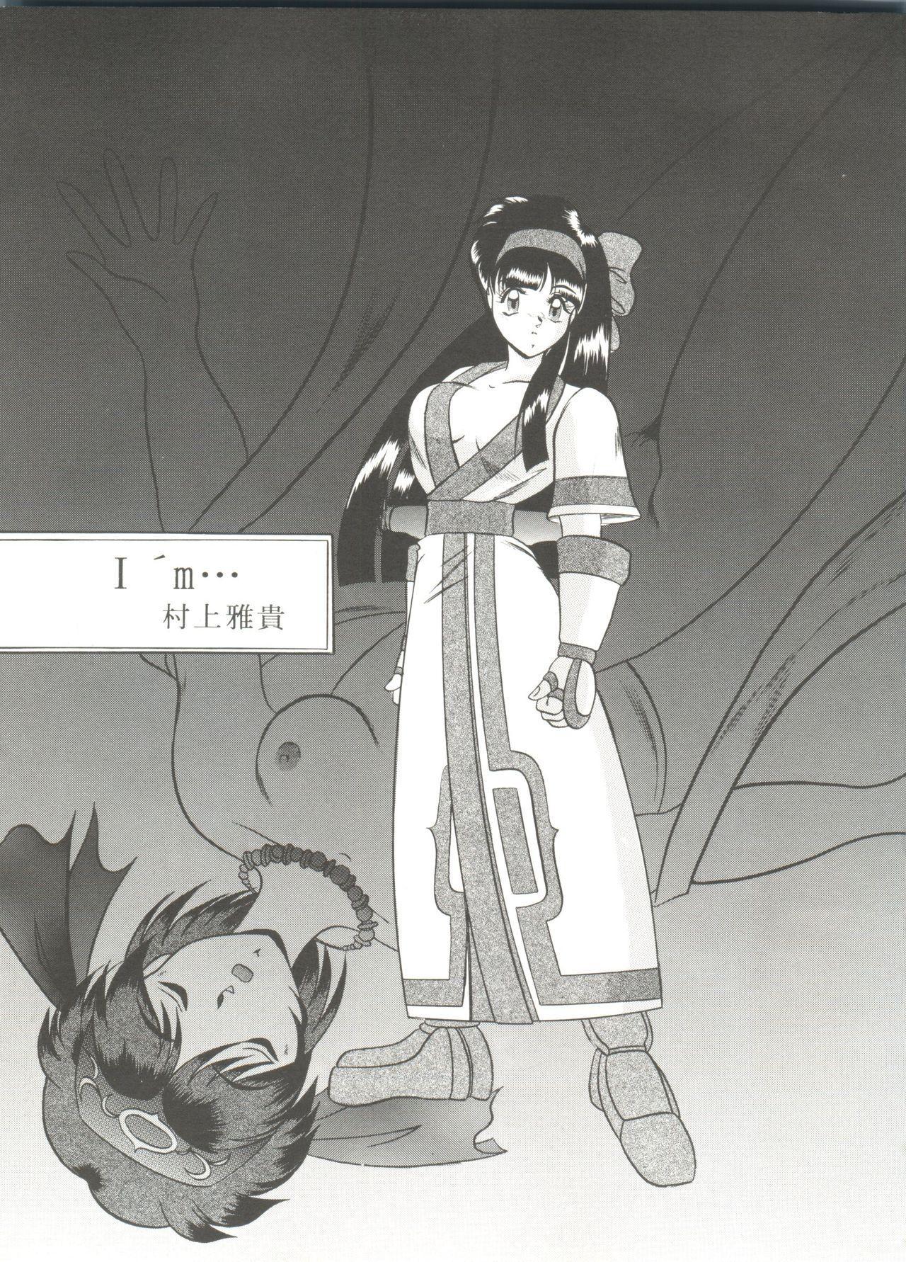 Doujin Anthology Bishoujo a La Carte 6 93
