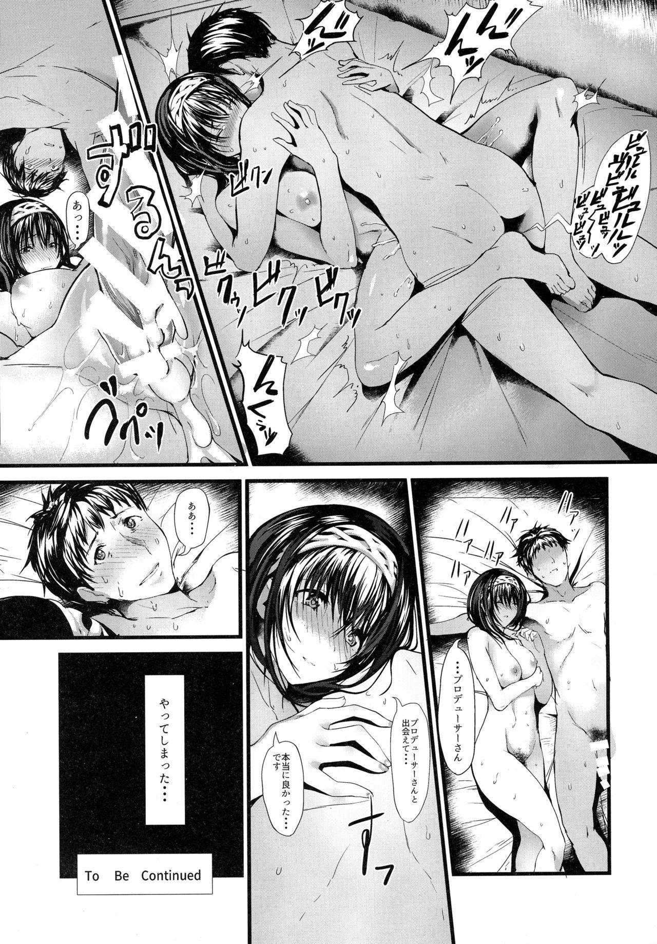Konna ni mo Itooshii Zero 24