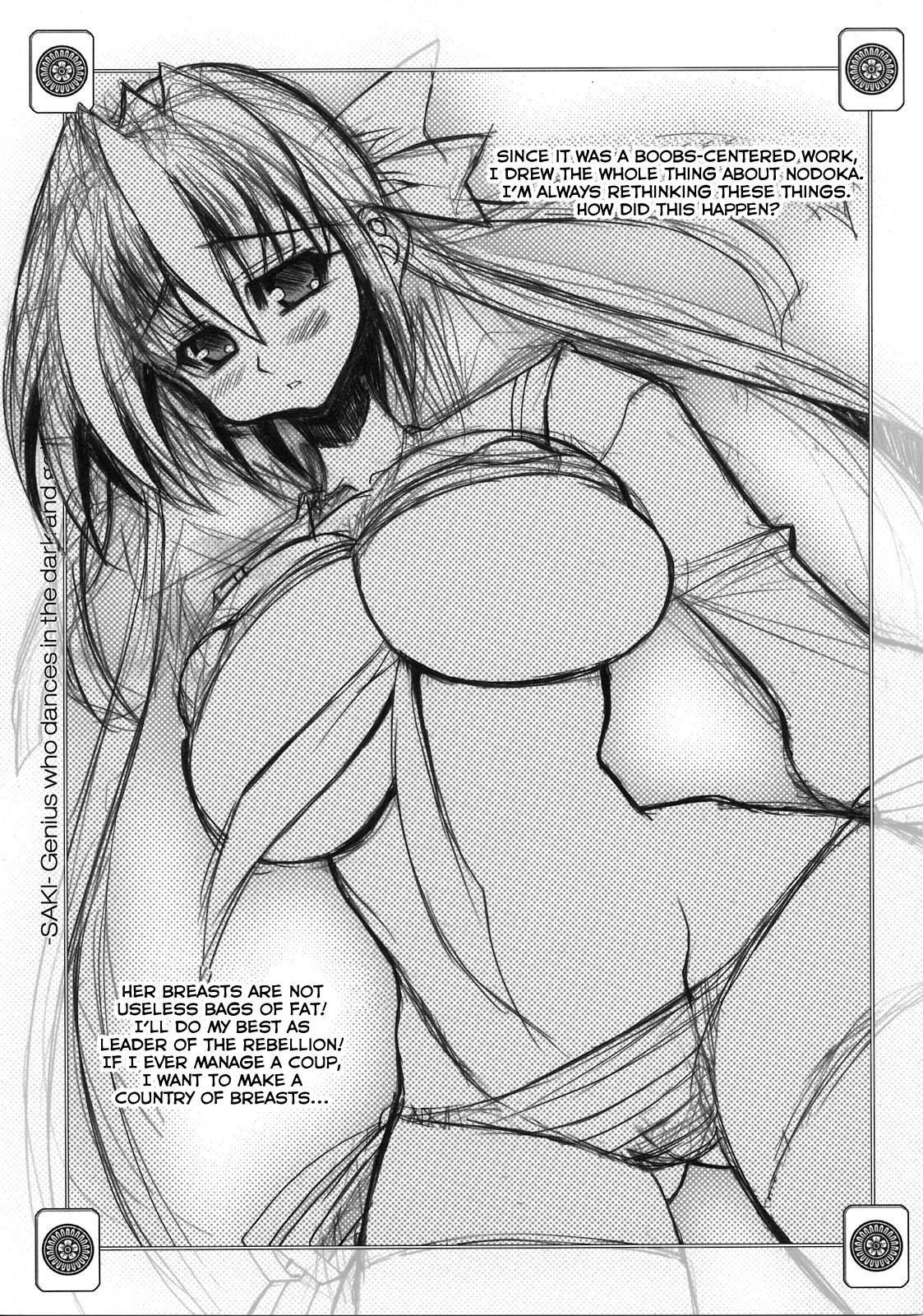 (C76) [Kikyakudou (Karateka VALUE)] Saki -Yami ni Maiorita Tensai-   Saki - The Genius Who Descended Into Darkness (Saki) [English] [EHCOVE] 24