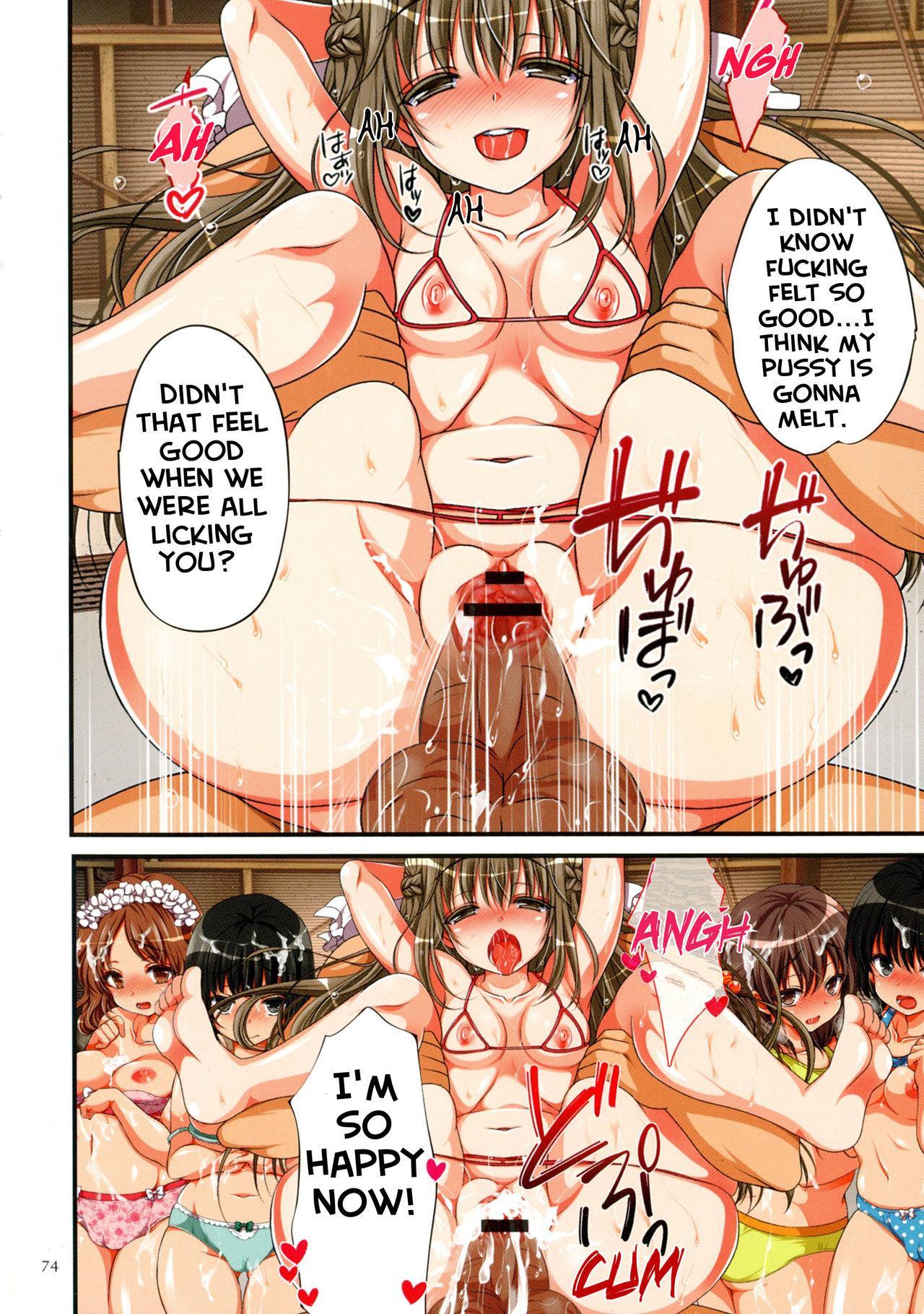Kyousei Haramase Gouhouka!!! Rape ga Gouhouka saretara Nippon wa dou Narimasu ka?   If Rape Were Legalized Ch. 2 29