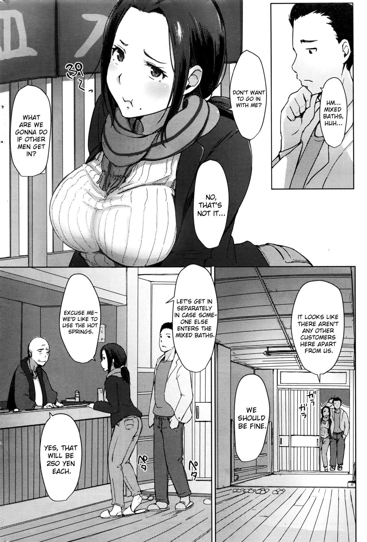 Hitouzuma   Secret Hot Spring Wife 1