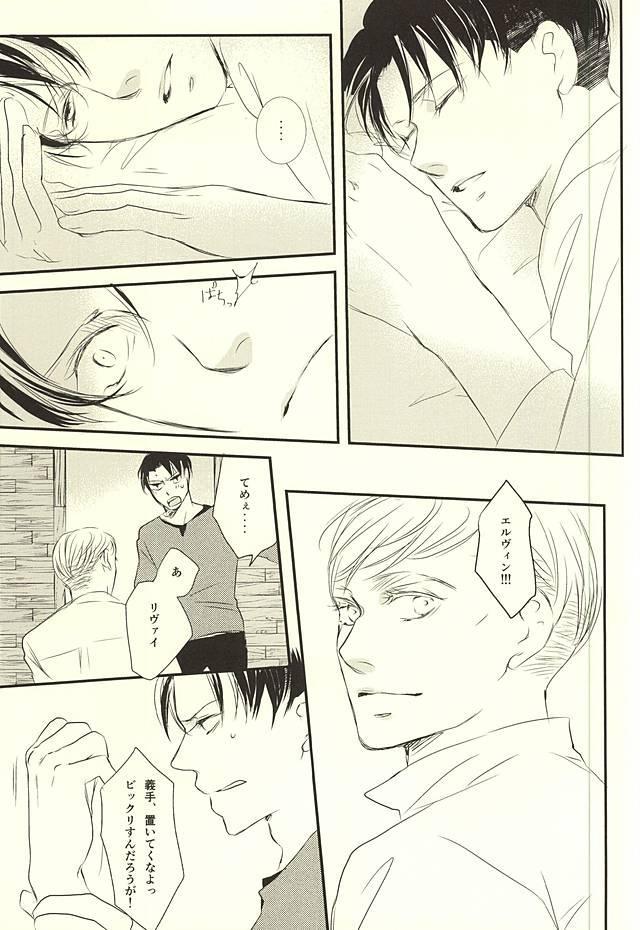 Kimi wa Ore no Shinzou o Tsukisasu Toge 1