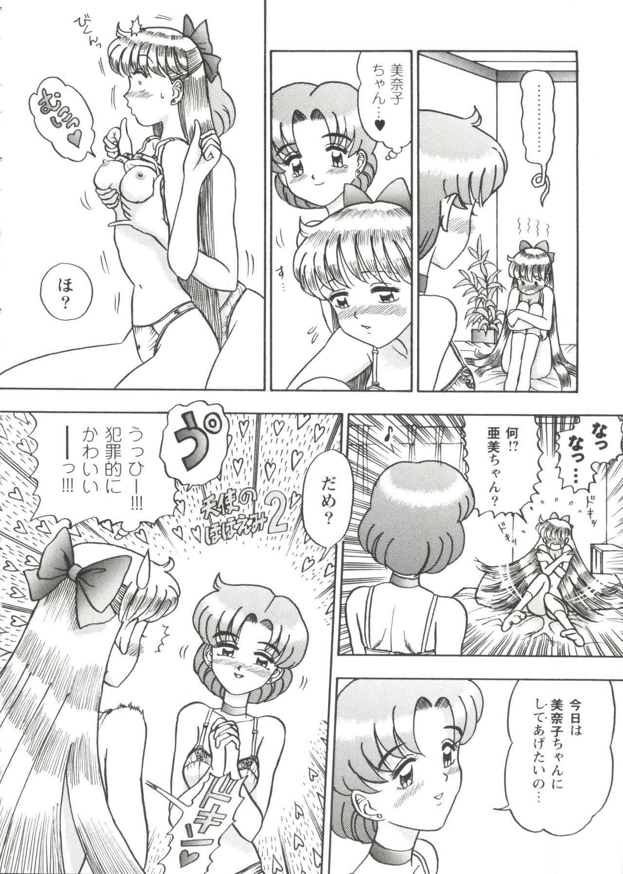 Girl's Parade 99 Cut 3 67