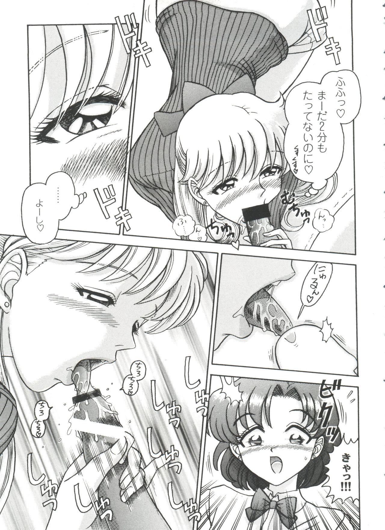 Girl's Parade 99 Cut 3 92