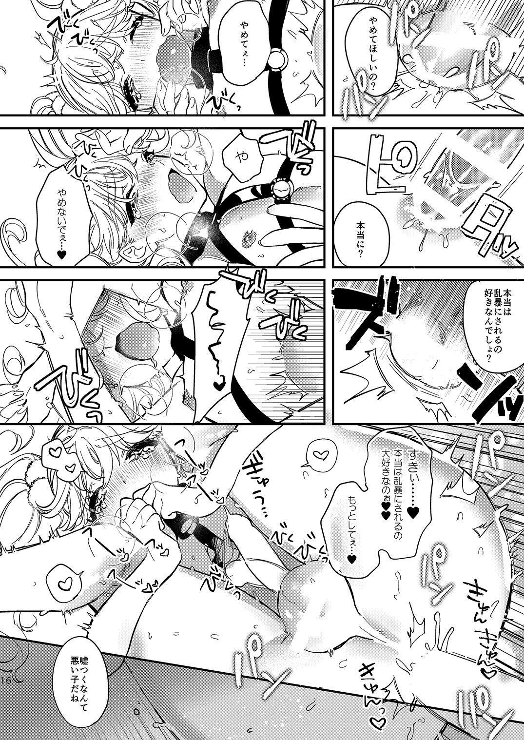 Anju to Karaoke de Kimochi ii Koto Shiyou yo 14