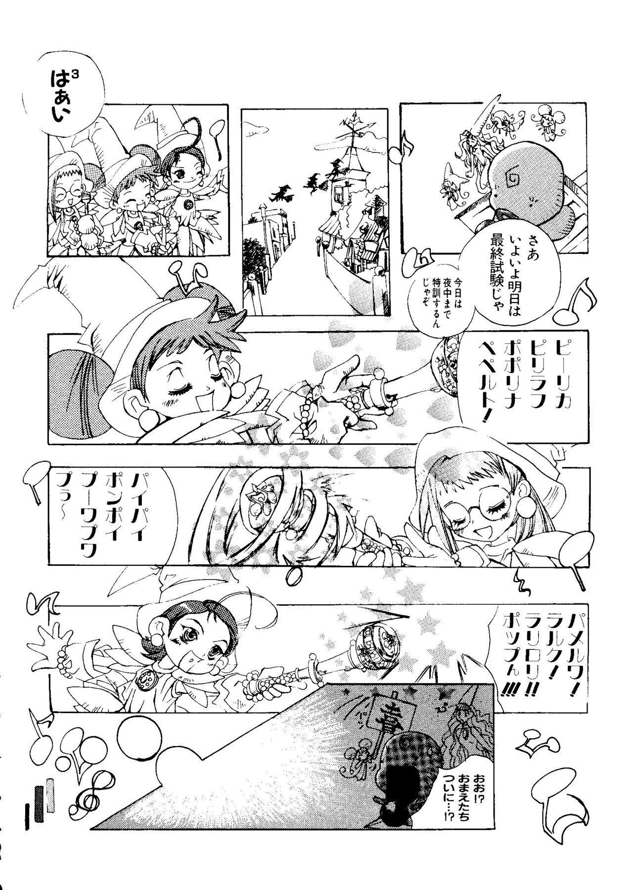 Love Chara Taizen No. 5 135