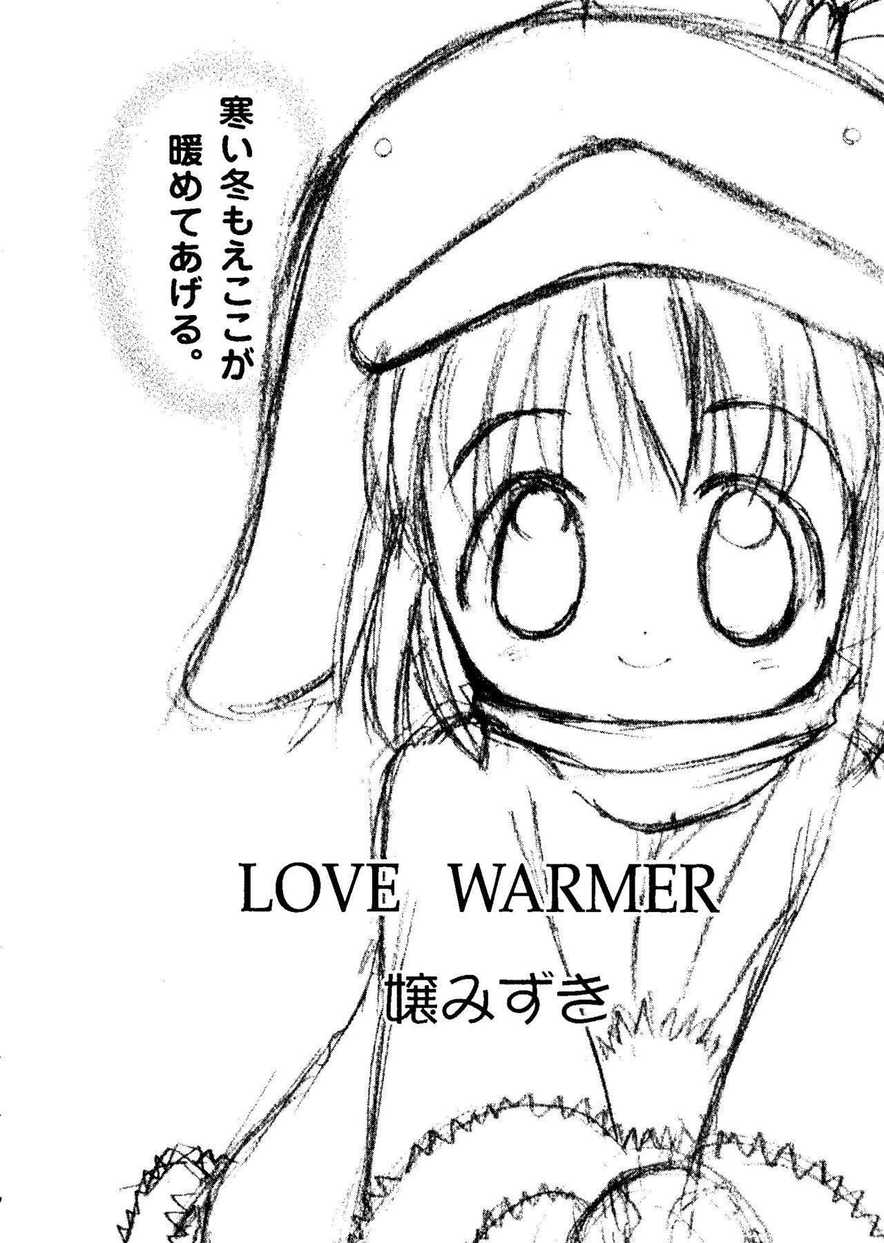 Love Chara Taizen No. 5 18