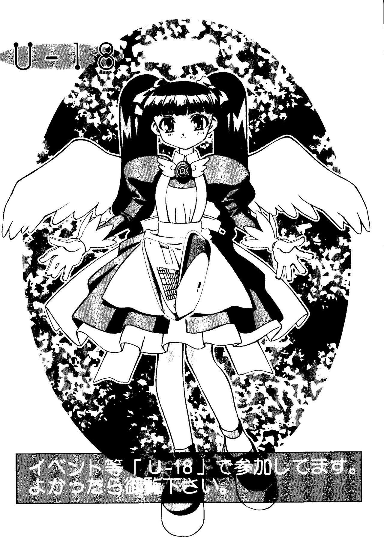 Love Chara Taizen No. 5 4
