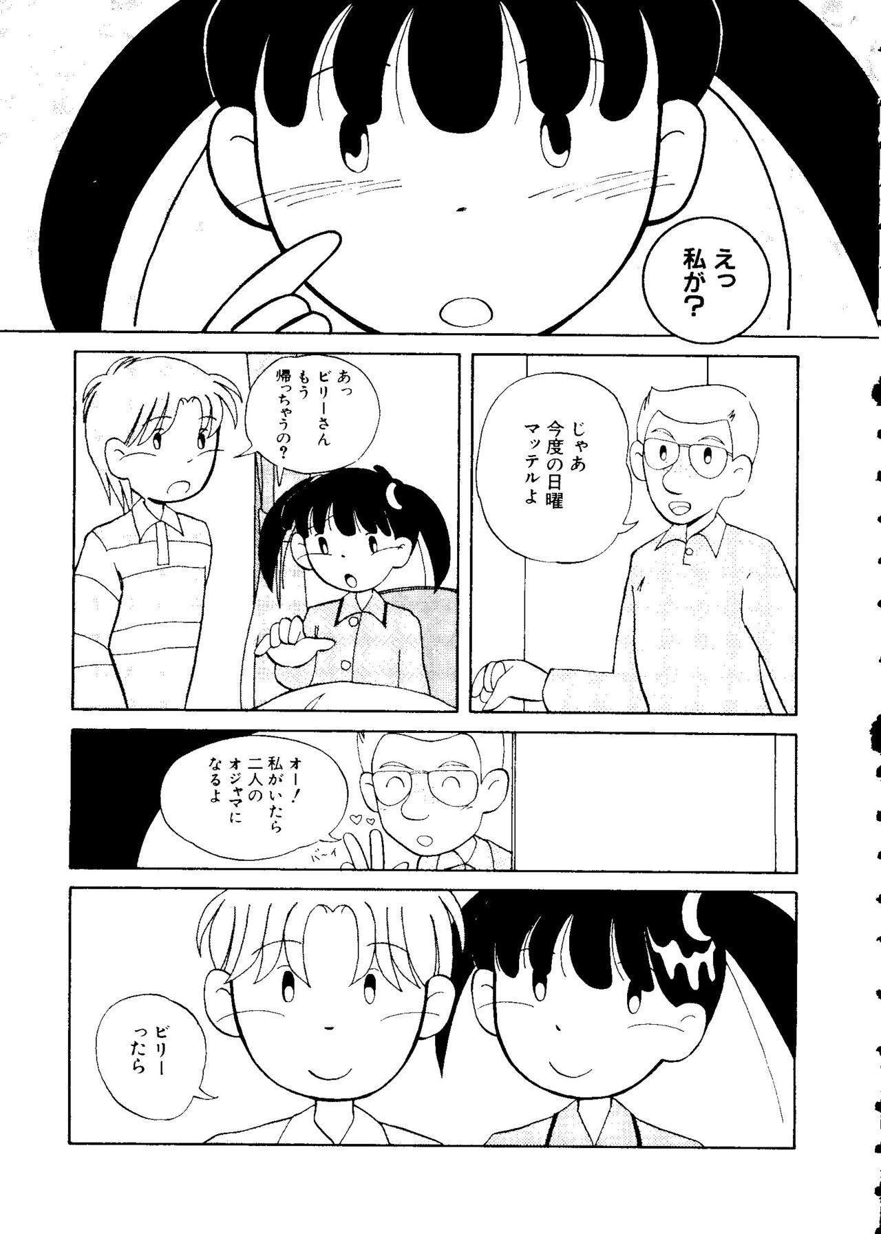 Love Chara Taizen No. 5 69