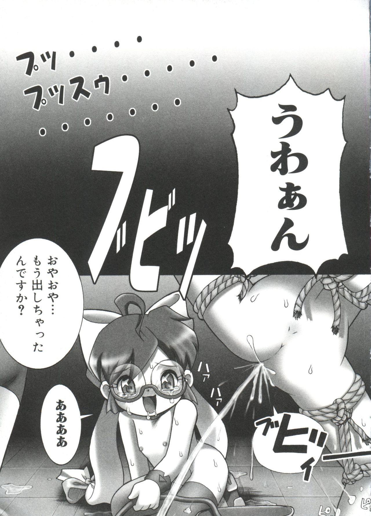 Love Chara Taizen No. 13 25