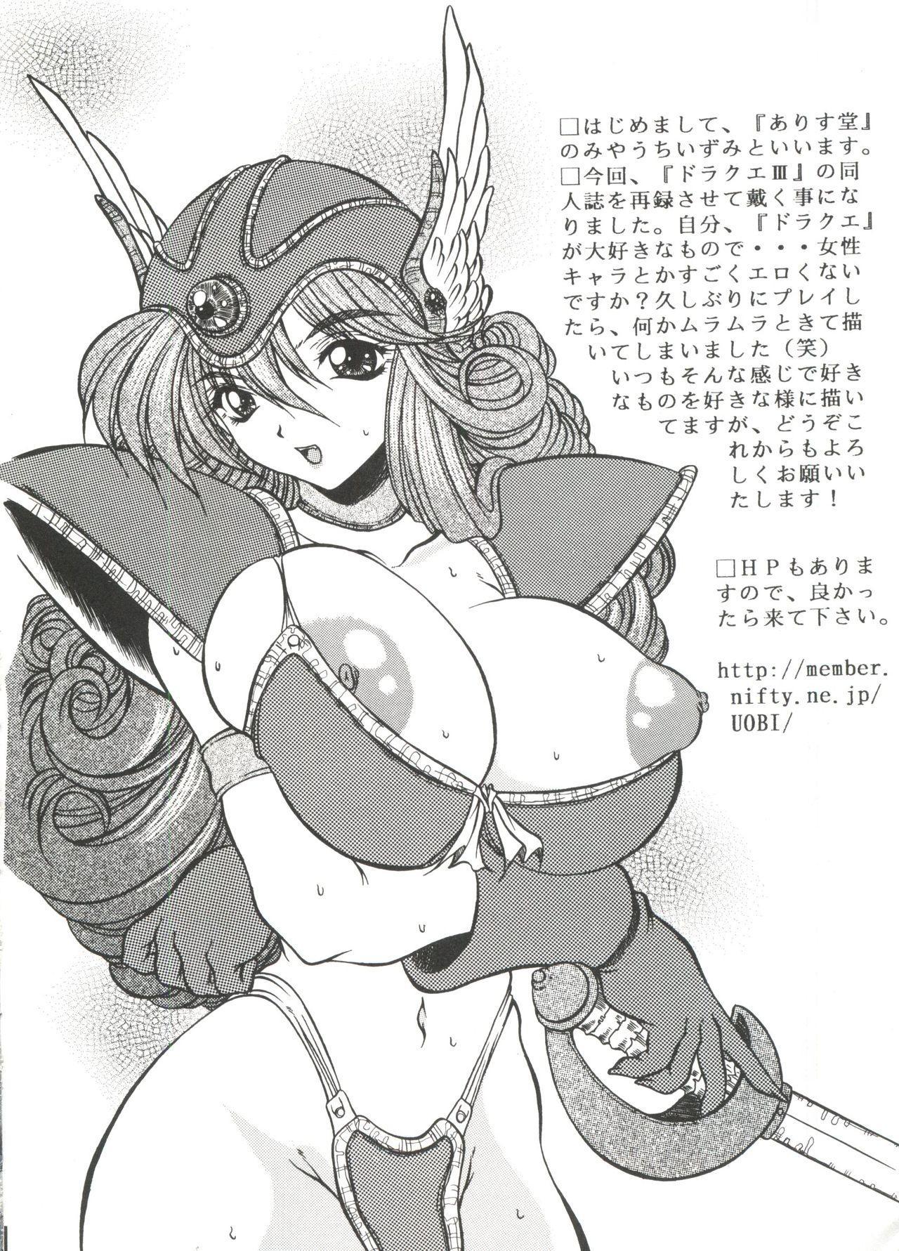 Love Chara Taizen No. 13 34