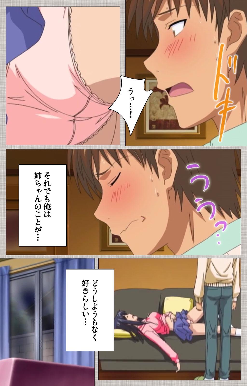 Ane-Koi #1 Complete Ban 10