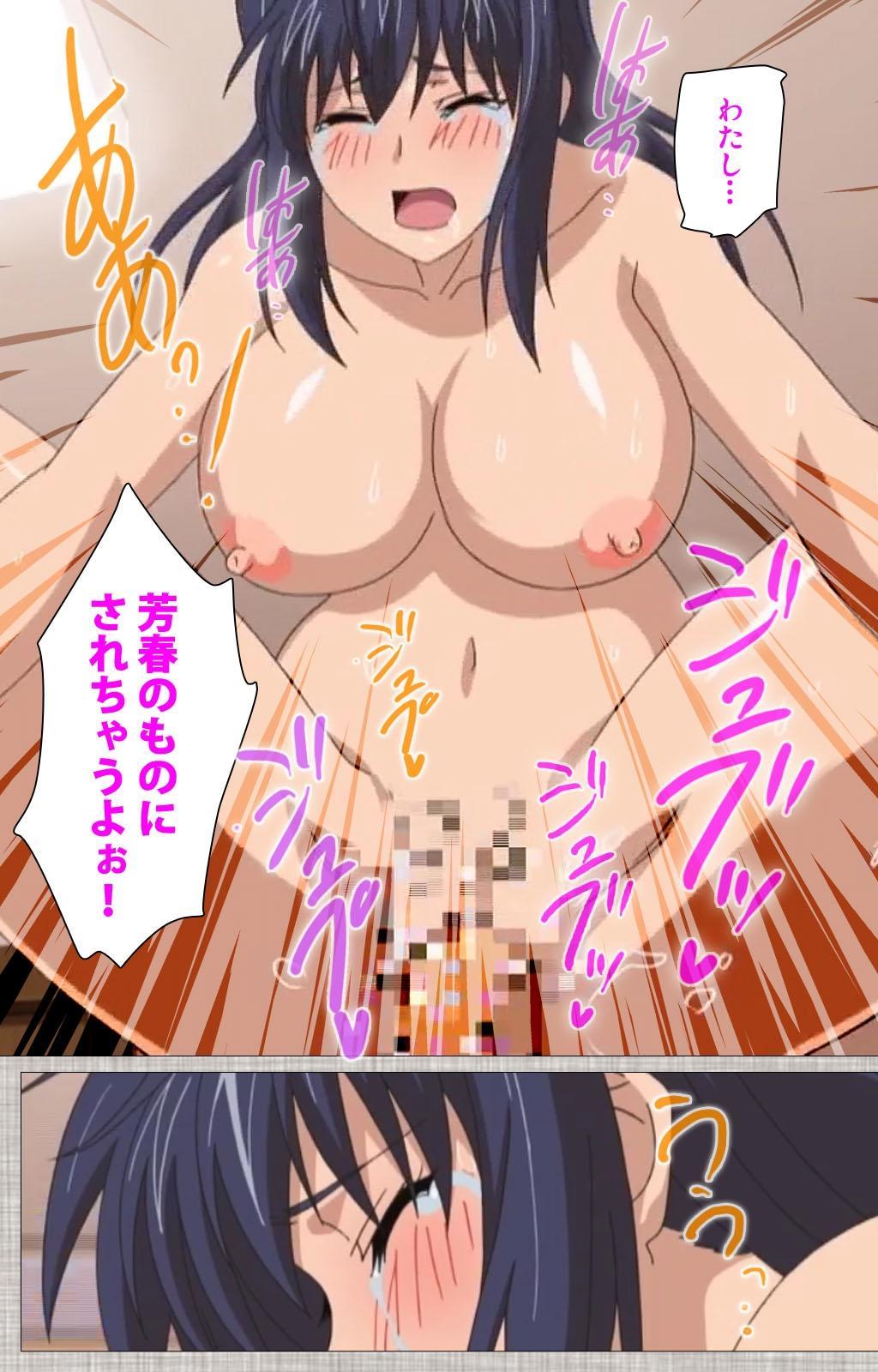 Ane-Koi #1 Complete Ban 110