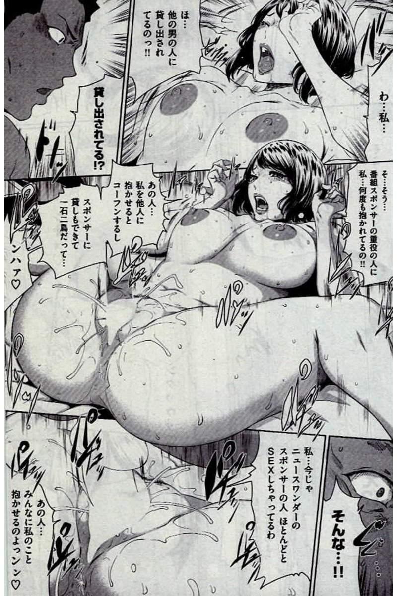 COMIC Kairakuten 2016-12 129