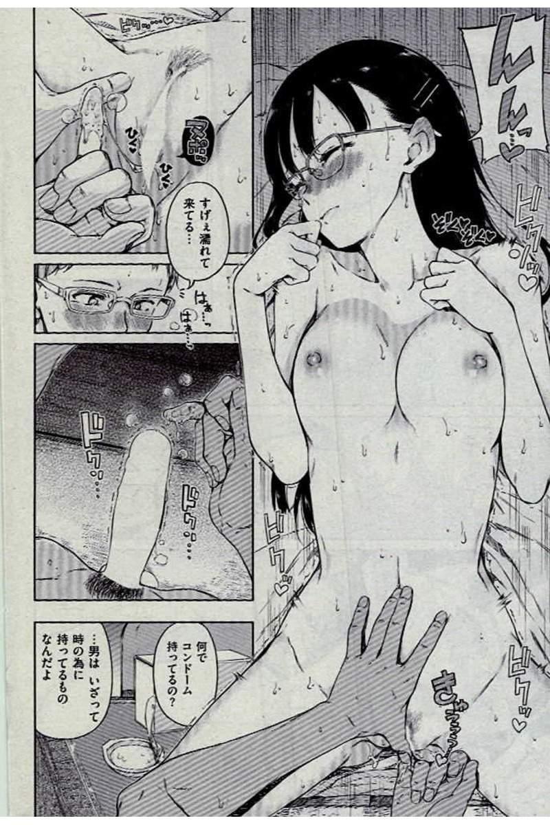 COMIC Kairakuten 2016-12 19