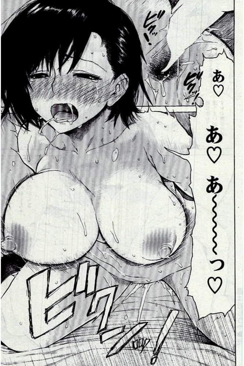 COMIC Kairakuten 2016-12 78