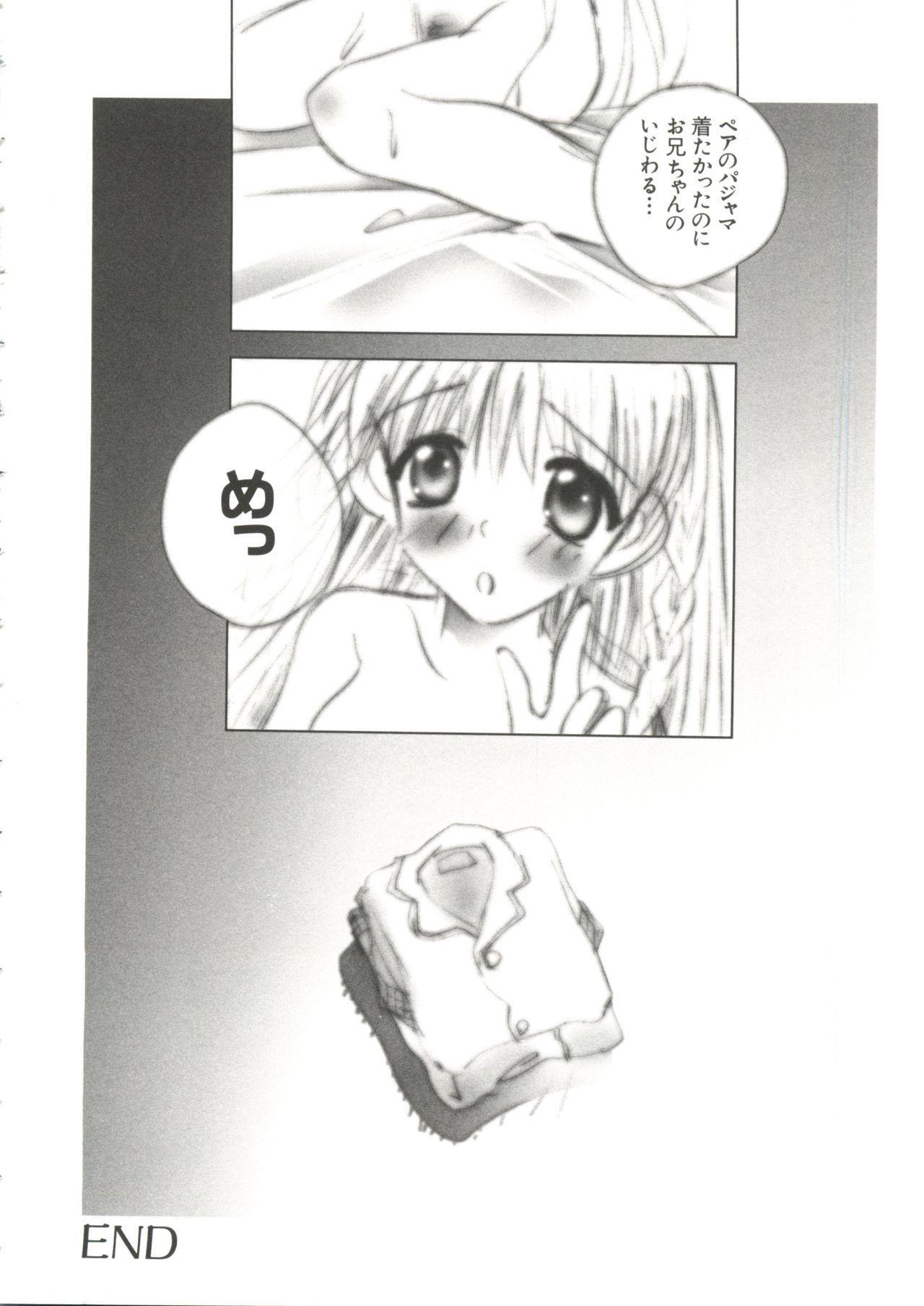 Naru Hina Z 2 15