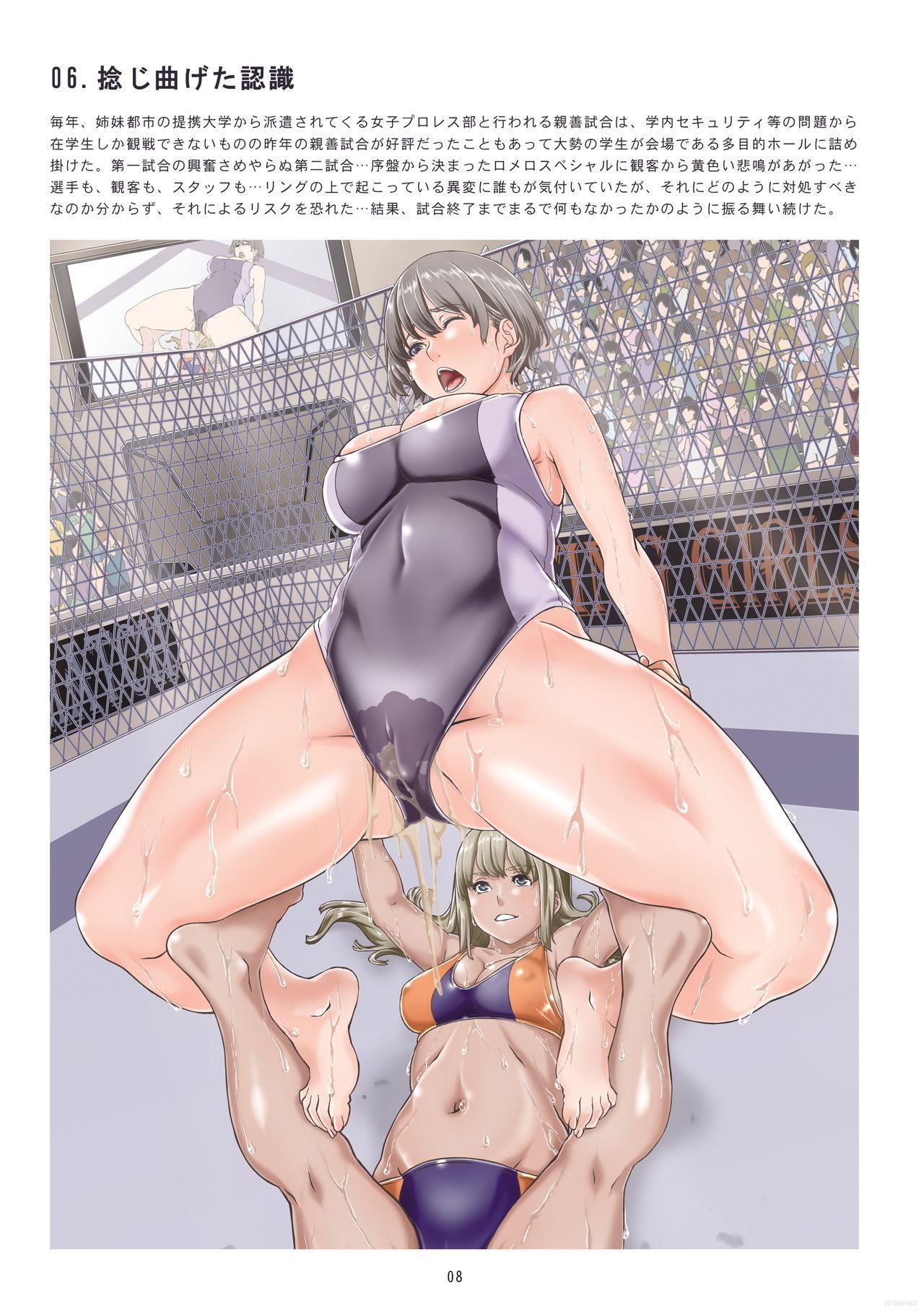 Hajimete no Kakutou Shikkin 7