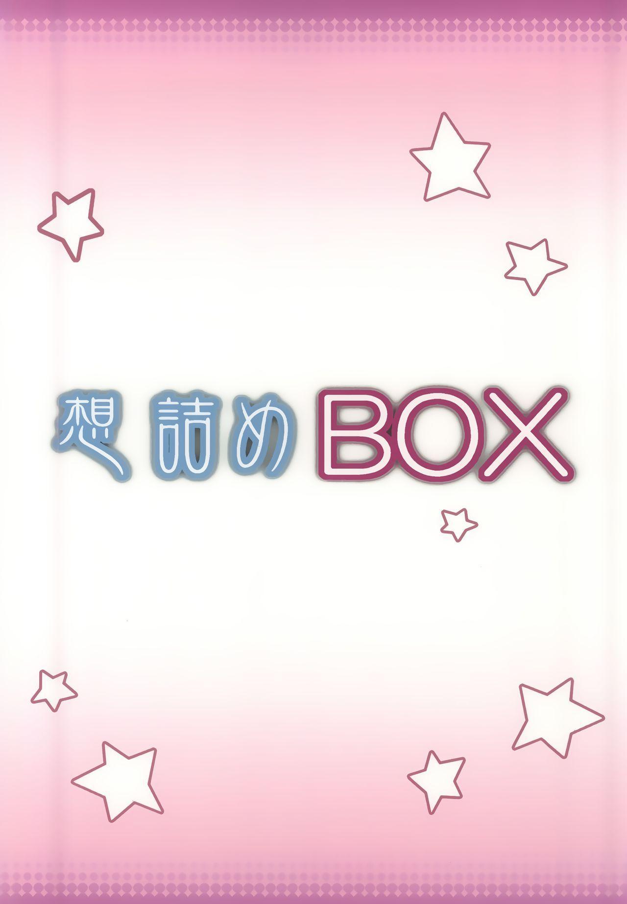 Omodume BOX 30 25