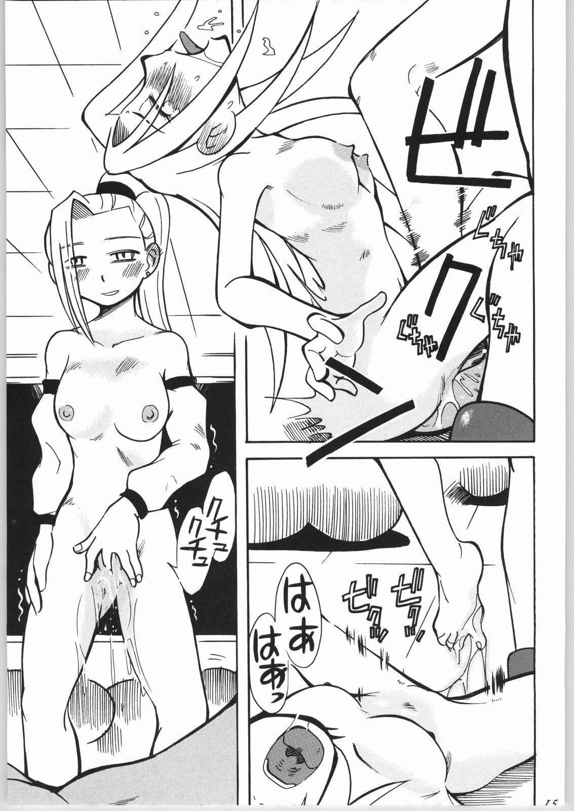 Onnanoko Doushi ga Ichaicha Suru Hon 15