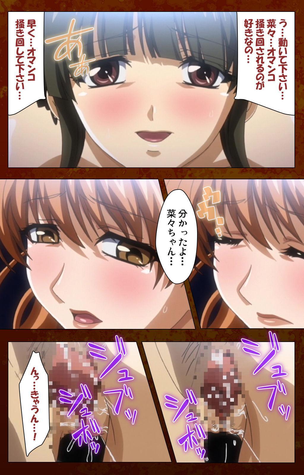 Anata no Shiranai Kangofu Zenpen Complete Ban 106