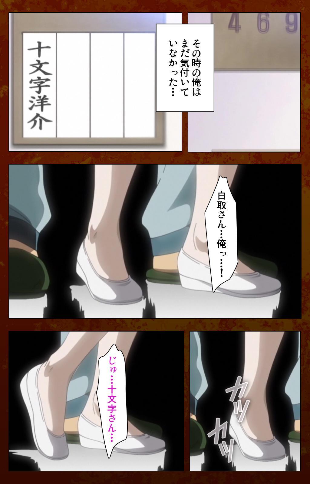 Anata no Shiranai Kangofu Zenpen Complete Ban 15