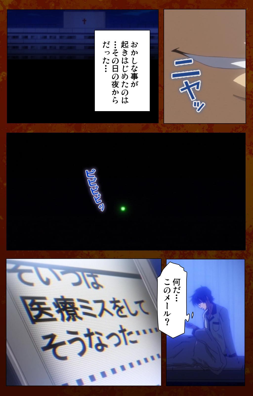 Anata no Shiranai Kangofu Zenpen Complete Ban 40