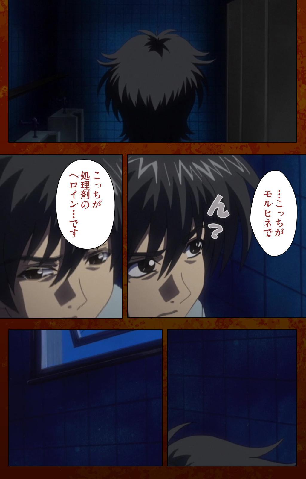 Anata no Shiranai Kangofu Zenpen Complete Ban 43