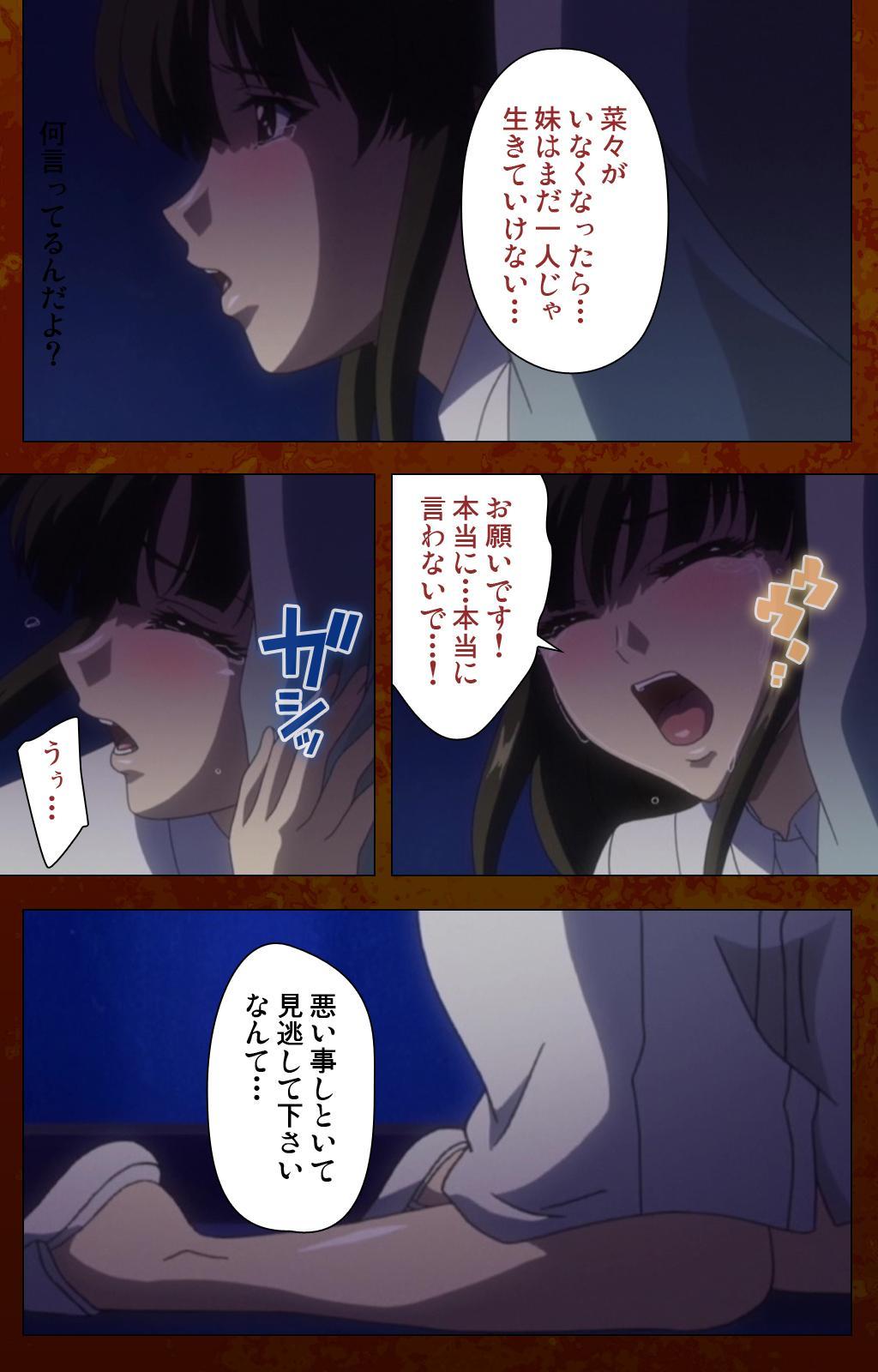 Anata no Shiranai Kangofu Zenpen Complete Ban 50