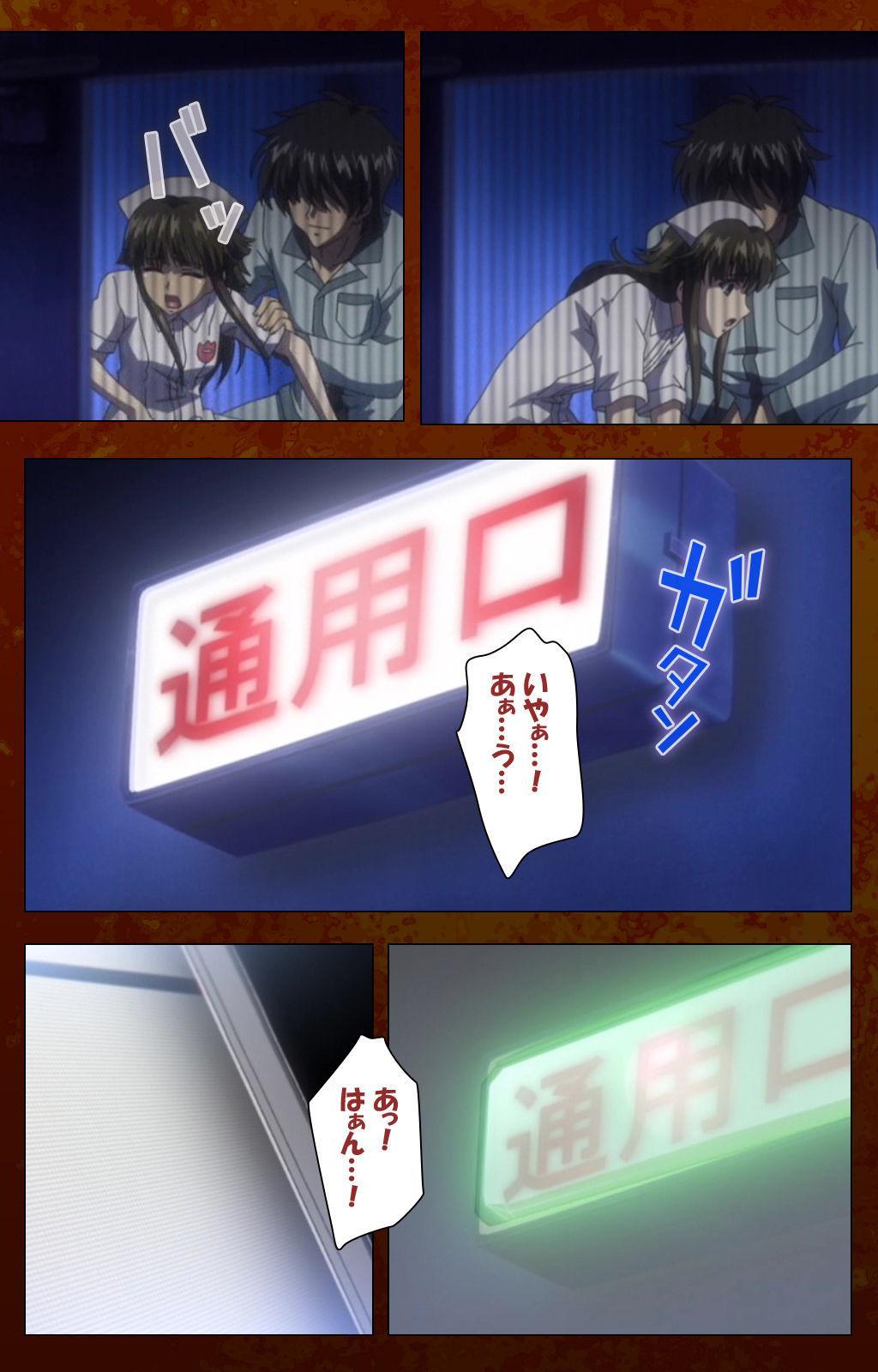 Anata no Shiranai Kangofu Zenpen Complete Ban 53
