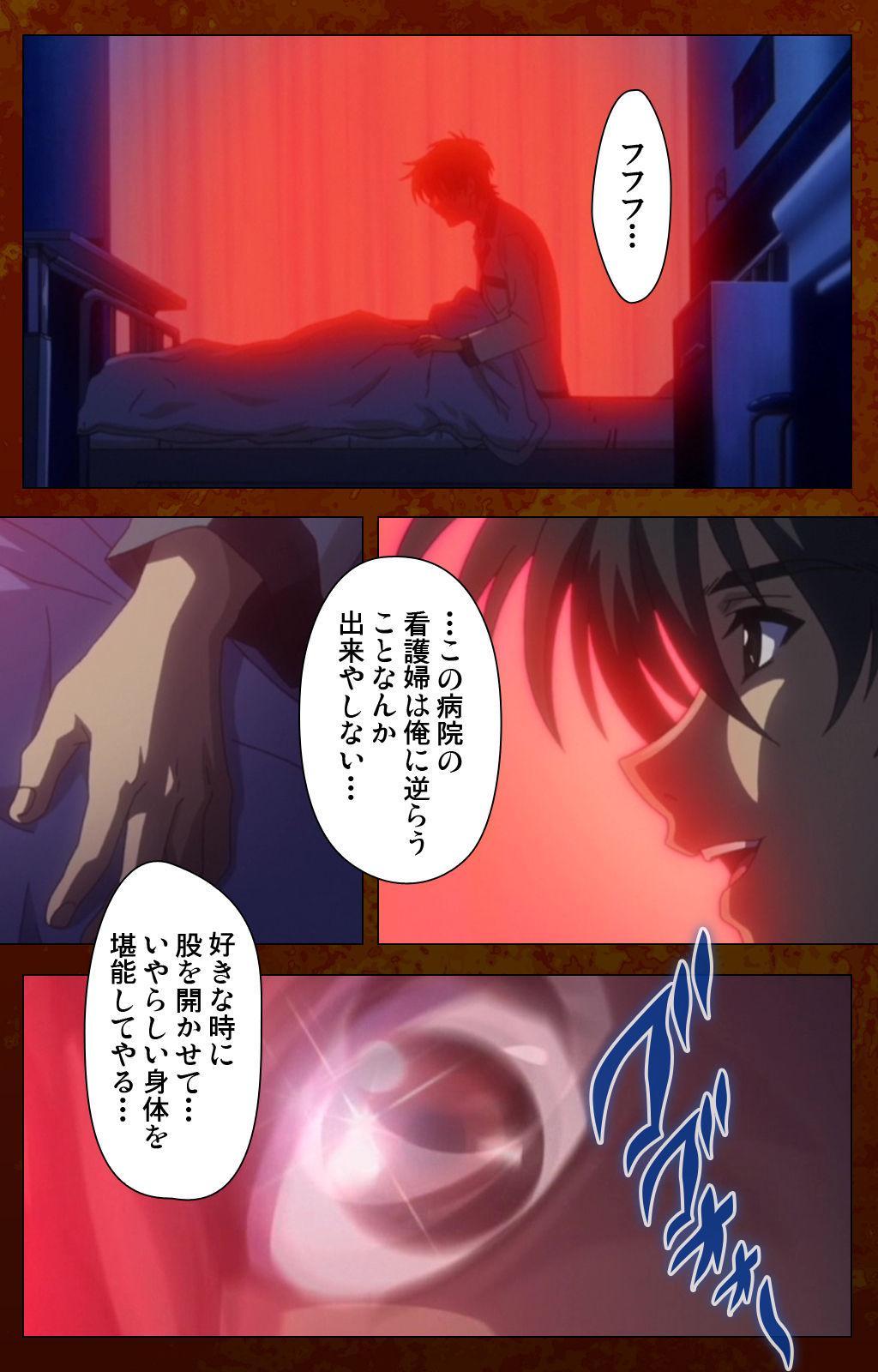 Anata no Shiranai Kangofu Zenpen Complete Ban 75
