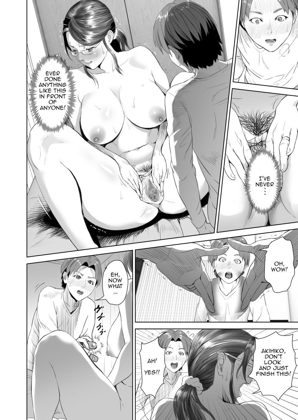 Kinjo Yuuwaku Teruhiko to Okaa-san Hen Zenpen 13
