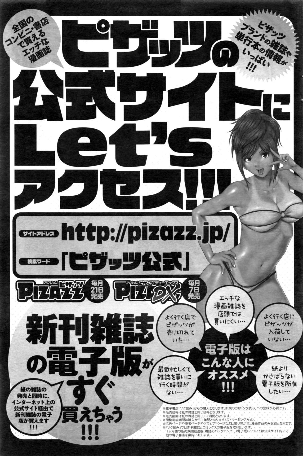 Action Pizazz 2016-10 105