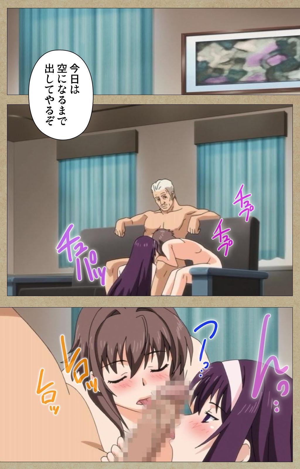 Toriko no Chigiri Complete Ban 100