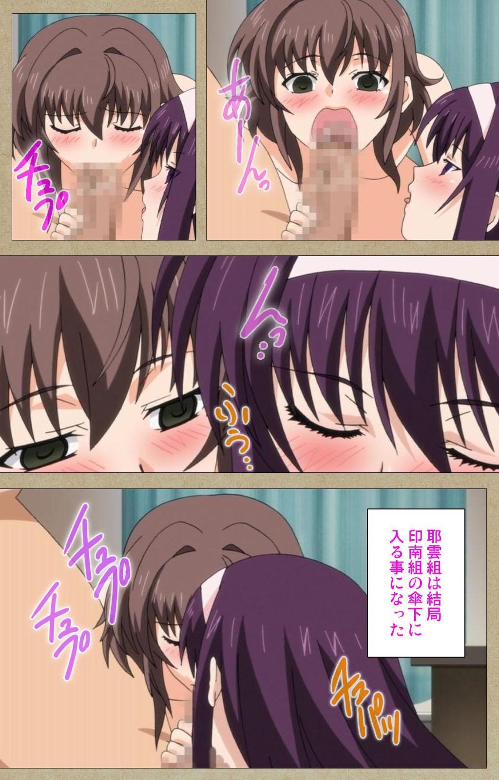 Toriko no Chigiri Complete Ban 101