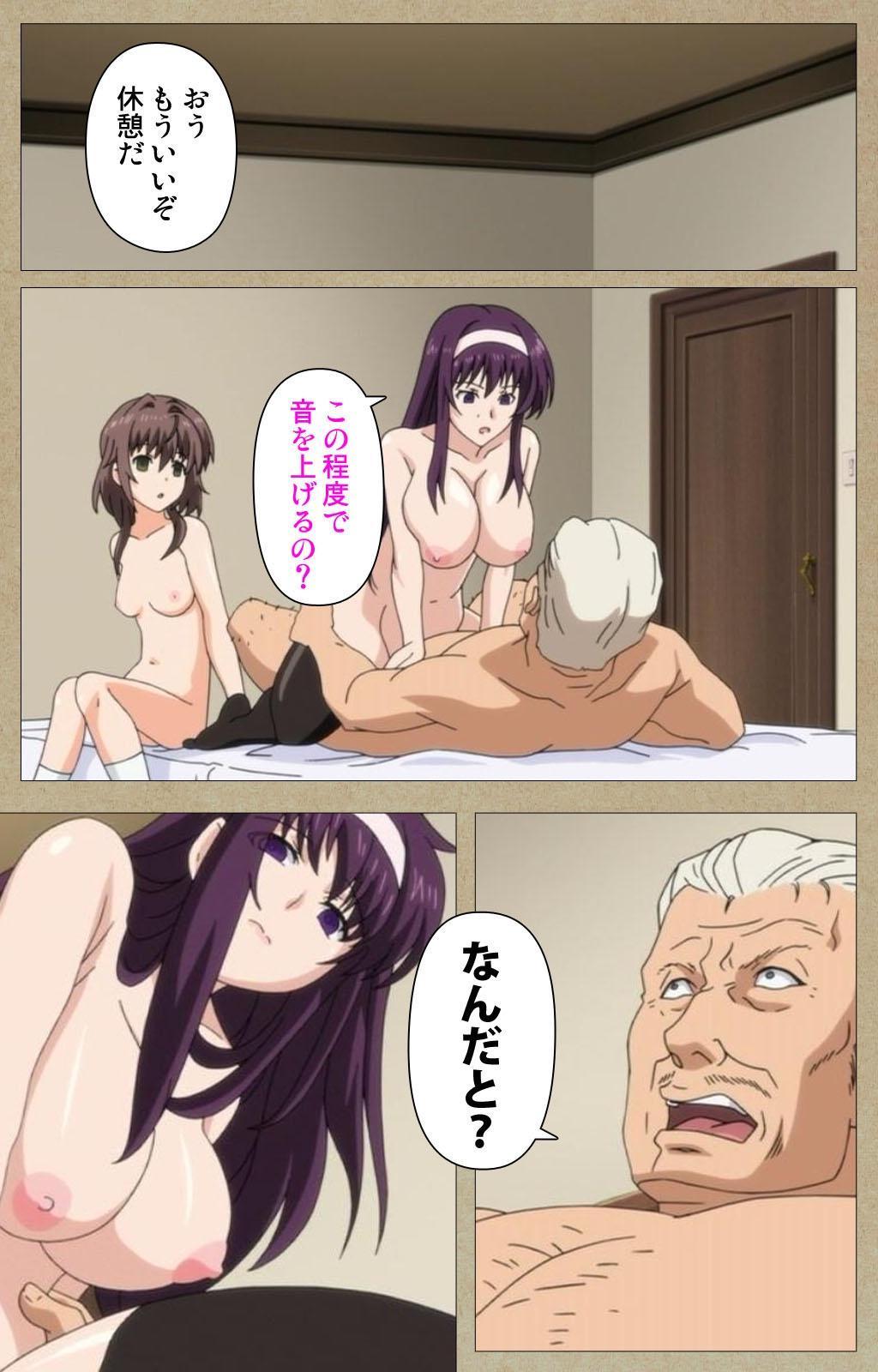 Toriko no Chigiri Complete Ban 103