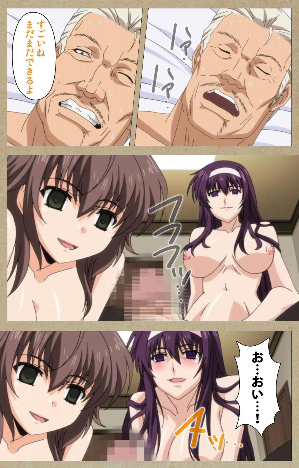 Toriko no Chigiri Complete Ban 107