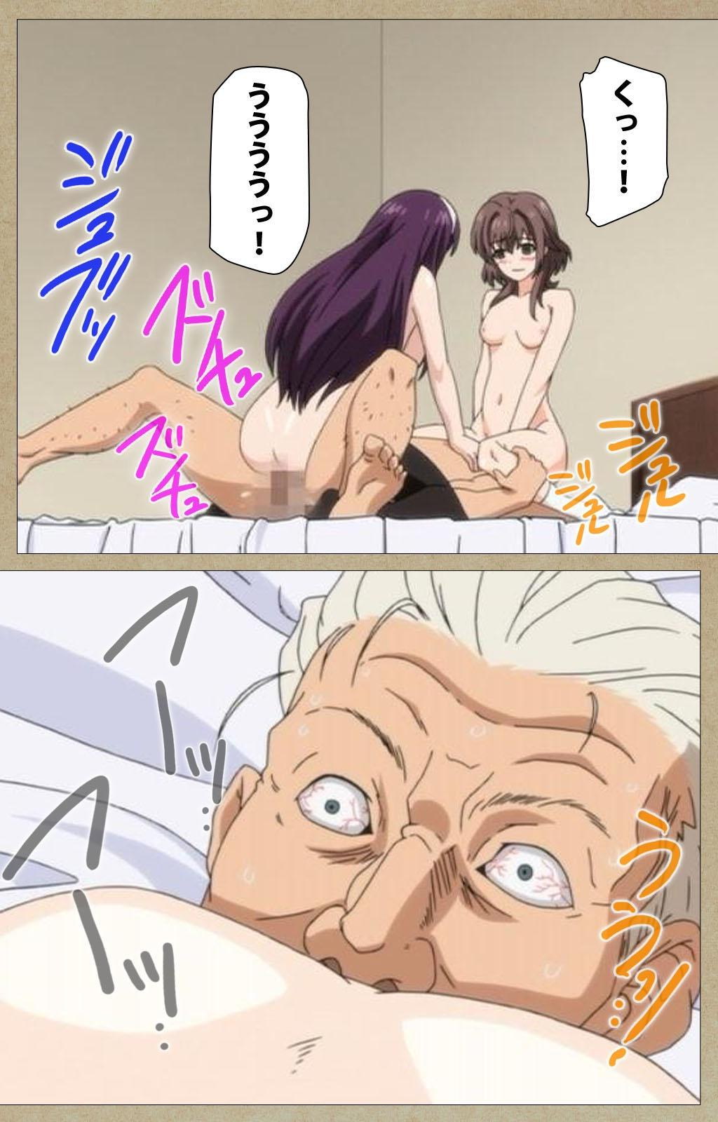 Toriko no Chigiri Complete Ban 110