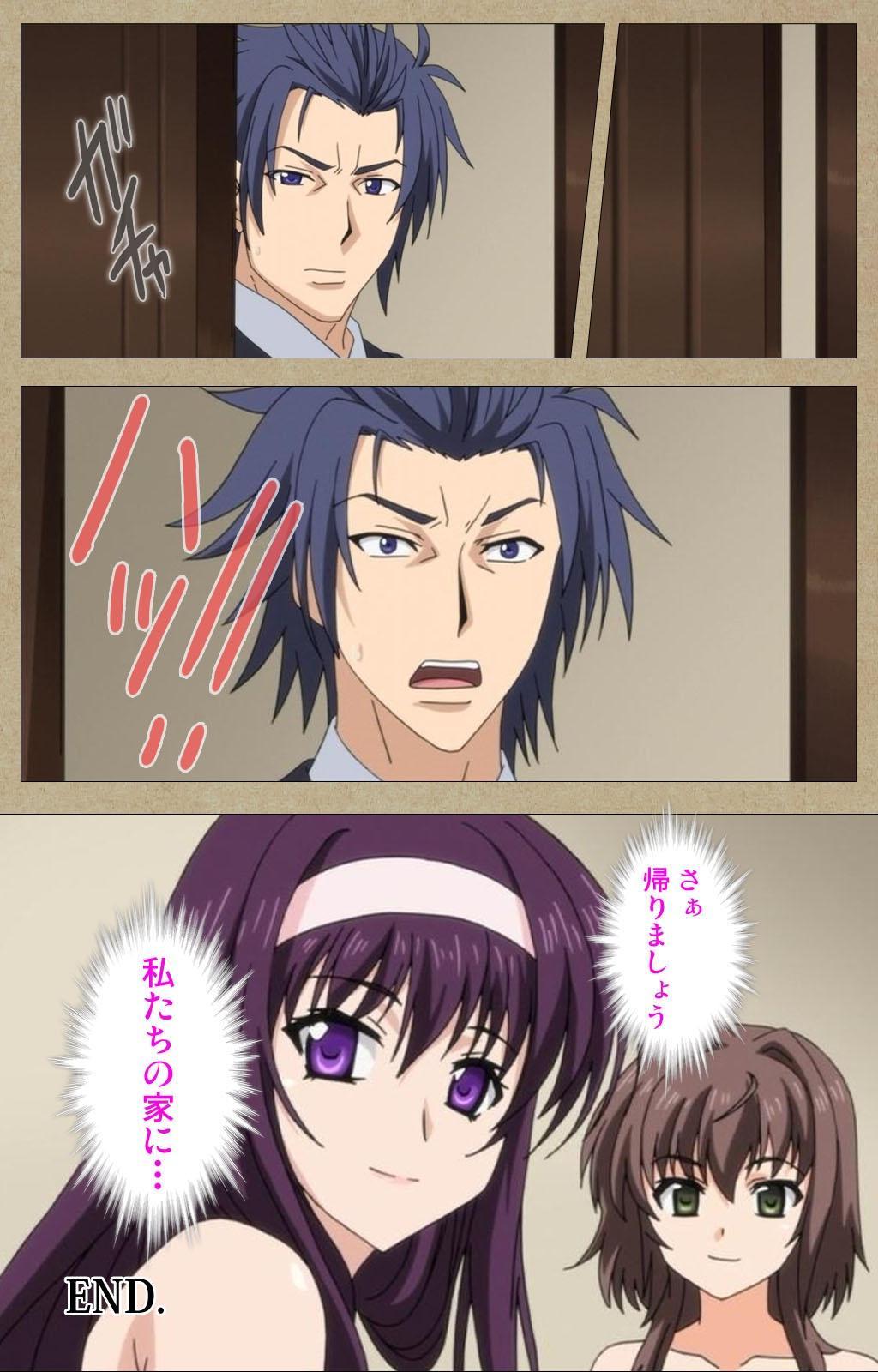 Toriko no Chigiri Complete Ban 112