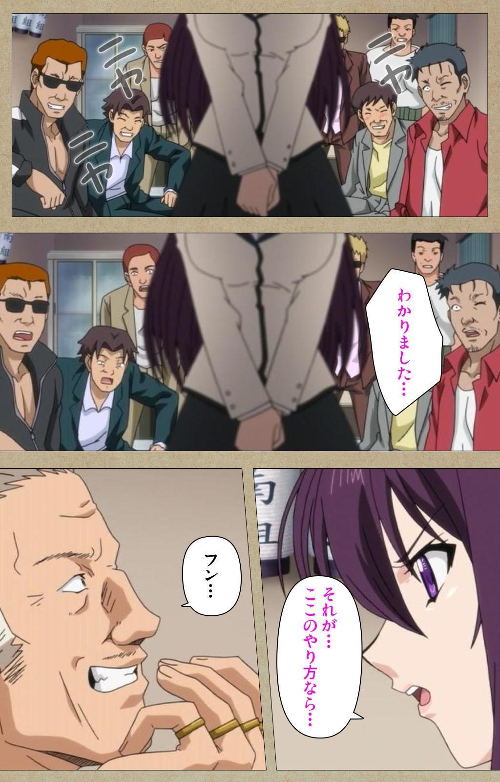 Toriko no Chigiri Complete Ban 12