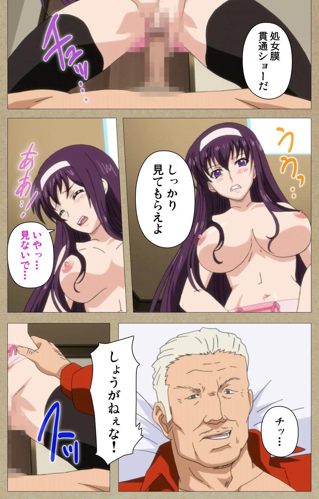 Toriko no Chigiri Complete Ban 26