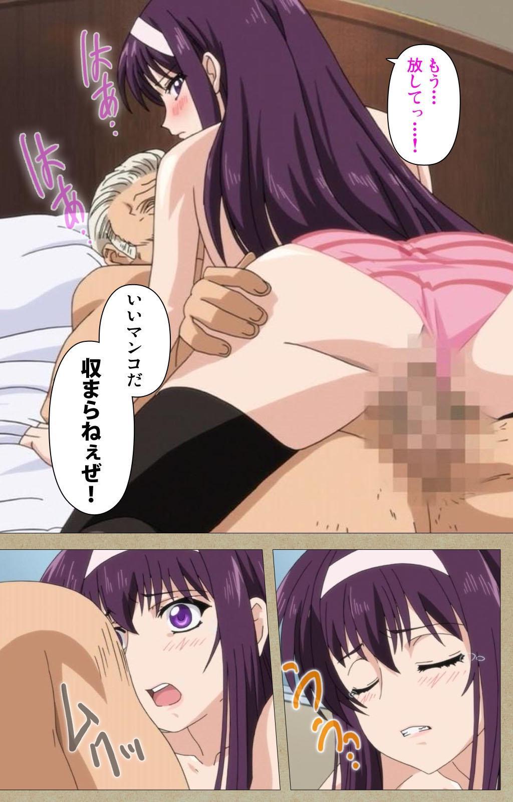 Toriko no Chigiri Complete Ban 33
