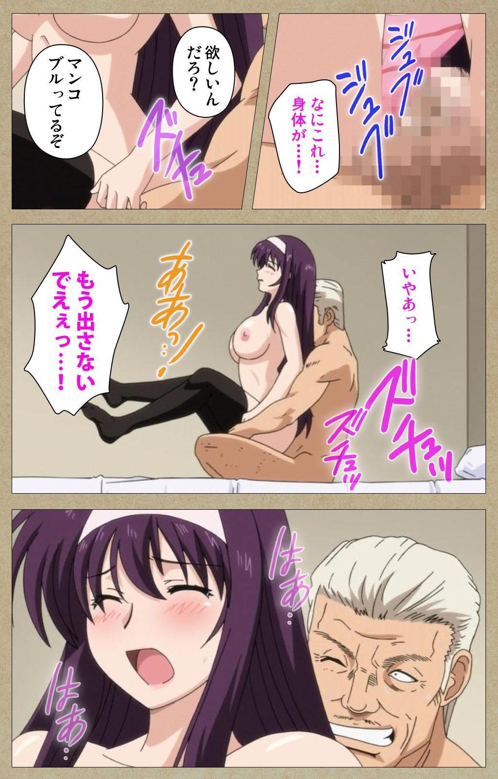 Toriko no Chigiri Complete Ban 36