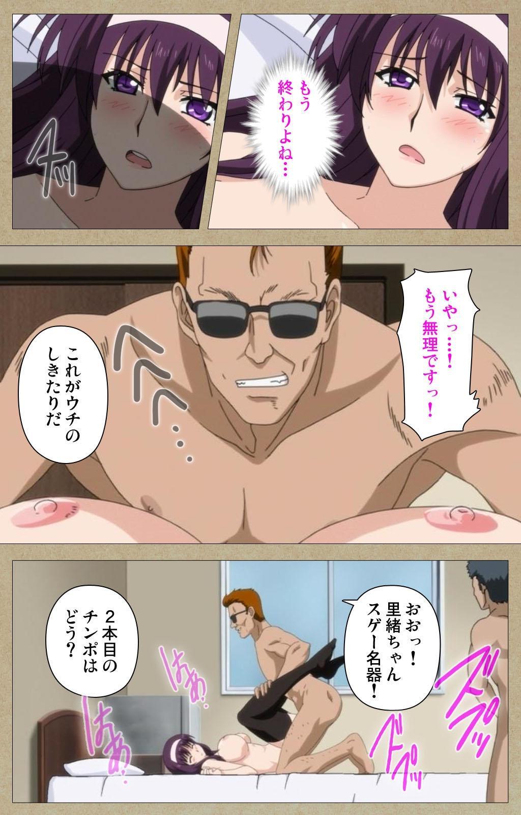 Toriko no Chigiri Complete Ban 38