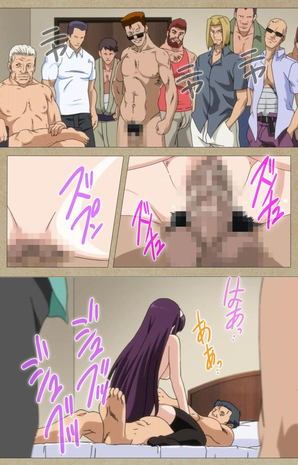 Toriko no Chigiri Complete Ban 42
